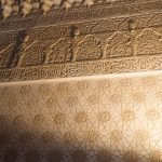 One of the many intricate carved walls in the Alhambra Palace in Granada.
